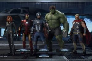 Pro игры (#7) Marvel's Avengers Beta